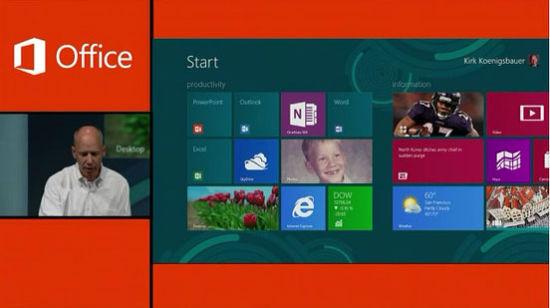 微软发布新版Office,消费者可登陆微软官方网站office.com/preview页面查看和下载
