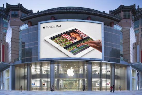 北京王府井的苹果零售店