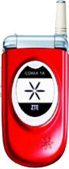 ZTE中兴 C620