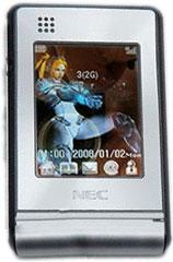 NEC N6206