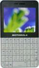 摩托 EX223