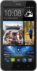 HTC Desire D516w