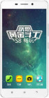 联想 黄金斗士S8畅玩 电信4G