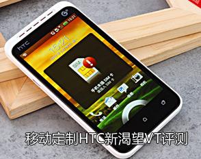 http://tech.sina.com.cn/mobile/n/2012-06-06/14347228772.shtml