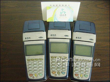 在家刷卡!3G无限推移动pos机免费送货