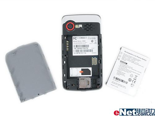 内置GPS功能倚天超薄智能机X800图赏(3)