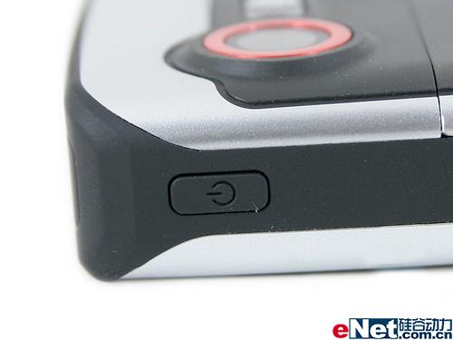 内置GPS功能倚天超薄智能机X800图赏(4)