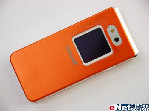 女性最爱三星橙色版E878仅售1199元