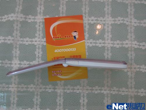 小巧时尚诺基亚C网翻盖机2505仅658