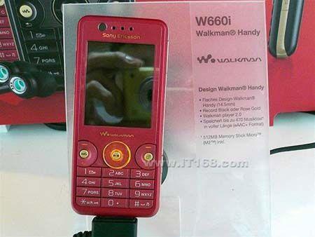 平民Walkman索爱娱乐直板W660i仅1450