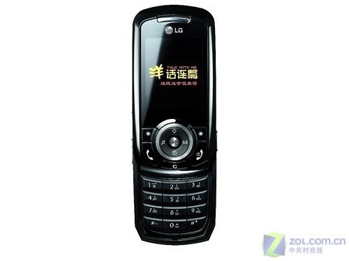 英语学习好帮手LG滑盖手机KG238只卖599