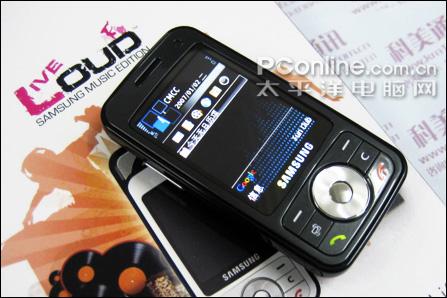 比N81超值太多!三星音乐智能i450跌破1K7