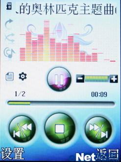 MTK威盛组合 天语双网双待手机D780评测(5)_