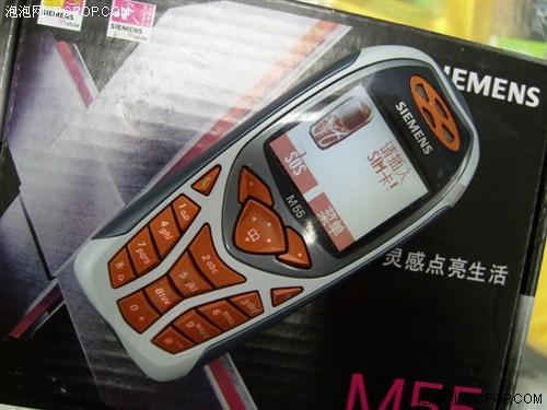 经典再现西门子天蝎手机M55只99元
