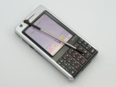 经典UIQ手机再降索尼爱立信P1c仅1248