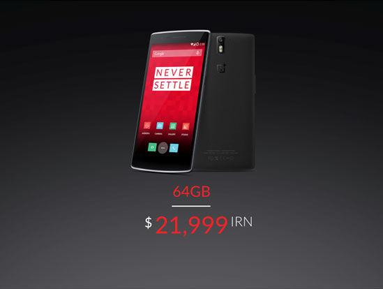 64GB黑色版一加手机售价21999印度币