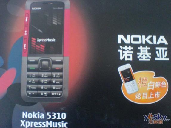 点击查看:诺基亚 5310XM 下一张清晰大图