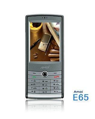 3日手机行情:4GB容量音乐智能手机仅2699(8)