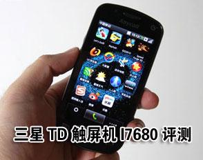 http://tech.sina.com.cn/mobile/n/2010-07-01/14224374426.shtml
