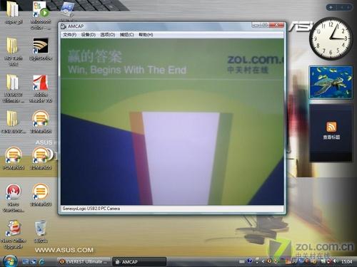 13寸独显华硕万元靓丽本Z37S评测