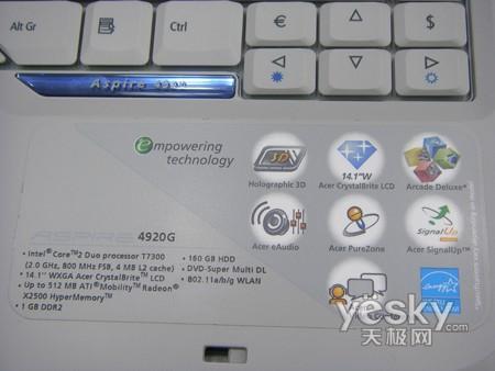 宏基推新品宝石本4920G升级配置6999