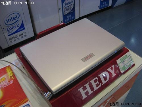 拼的就是价格七喜S4101市场仅售2999