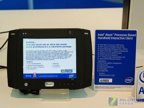 英特尔展出多款MID产品采用凌动处理器