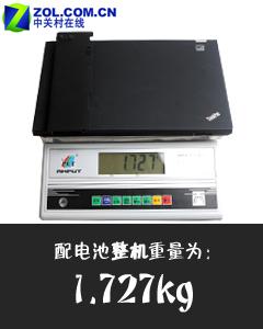 神器值得拥有联想ThinkPadT410s评测