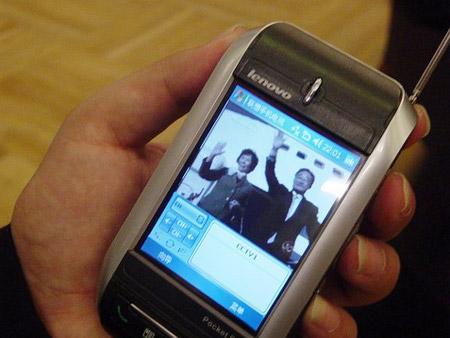 首款DAB移动多媒体手机ET980T