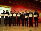 教育专业委员会会员单位领取证书