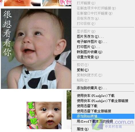 炫酷表情寻?彩虹QQ让你软件到底_图名学酷玩表情国家包看猜图片