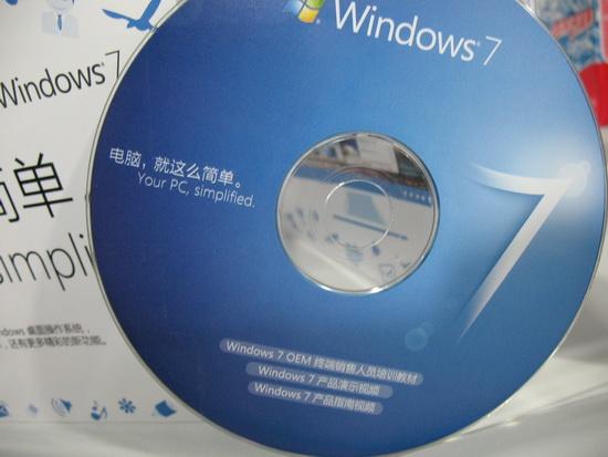 windows 7演示视频光盘图片