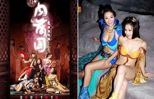 《3d肉蒲团》女主角被曝代言开心淘开心