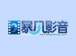 台北情趣宾馆暴风网际_下载_科技时代_新浪网熱炒-台北
