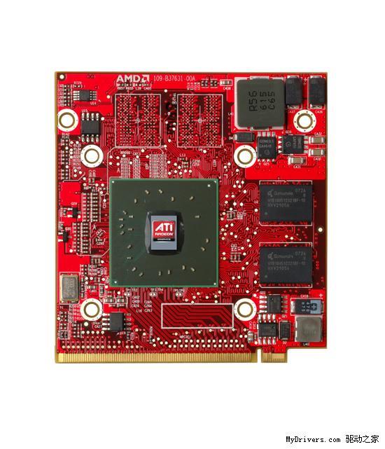 AMD发布移动版RadeonHD3450/3650显卡