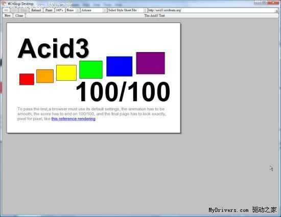 Opera已100%通过Acid3测试将推新预览版