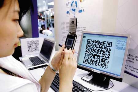 科技时代_新民周刊:拇指撬动的世界
