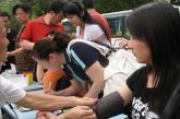 鄂州联通组织员工义务献血