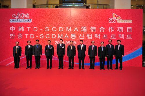 科技时代_韩国总统在华打通TD与CDMA间首个电话