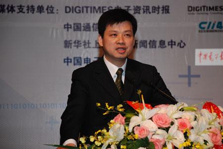 科技时代_图文:张江集团有限公司副总经理殷宏致辞