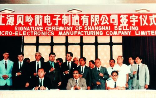 科技时代_1992年,邓小平南巡期间视察电信企业(组图)