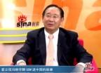爱立信冯映夺:GSM进中国的故事