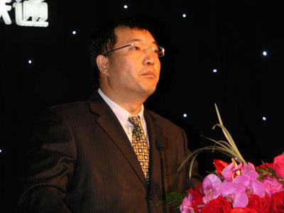 联通谢国庆介绍3G业务