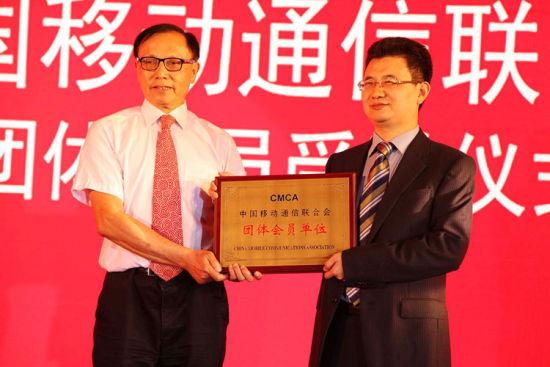 中国移动通信联合会常务副会长谢振麟先生(左)为电母科技颁发会员铭牌