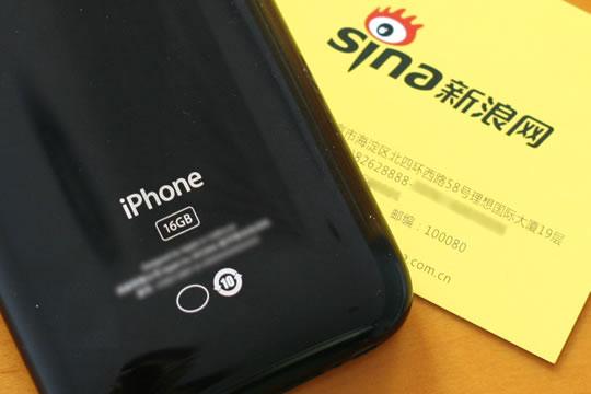 科技时代_独家:首款内地版iPhone手机曝光(图)