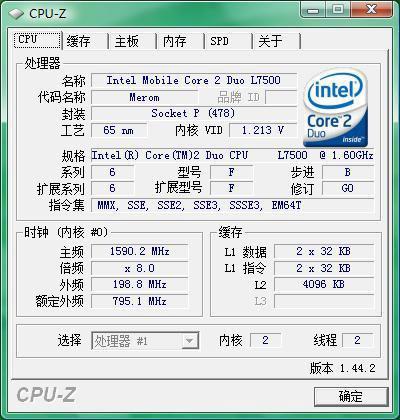 3dmrak06得分,表现出gma x3100显卡的不俗性能
