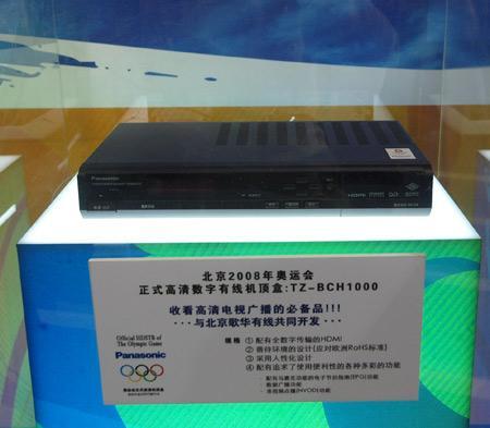 松下 tz-bch1000高清数字机顶盒