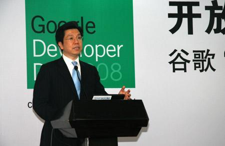 谷歌中国开放平台结盟十家社区网站