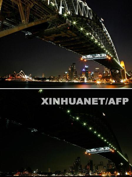 """图文:悉尼响应""""地球一小时""""活动"""