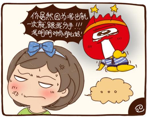 第二名巨蟹座:他永远是受害者。你跟他在一起是你伤害他,你跟他分手也是你伤害他